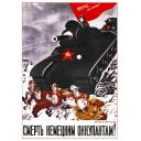 Death to German invaders! 1942