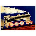 By the Socialist attitude to a locomotive 1931
