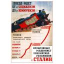 The train goes from the Socialism Station to the Communism Station. 1939.