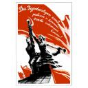 Long live the Union of the workers and peasants - the basis of the Soviet power