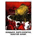 The lord of the world - Capital, golden idol.  1919