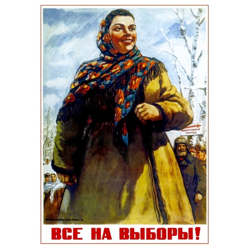 Everyone to the elections! 1947