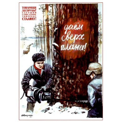 Comrades Lumberjacks!  1948