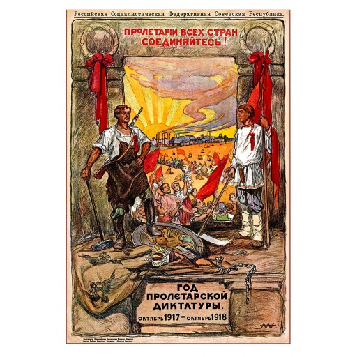 A year (1st anniversary) to the dictatorship of the proletariat. 1918