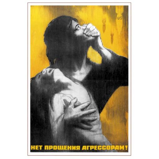 No forgiveness to the aggressors! 1966