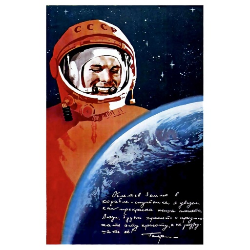 Gagarin. Orbiting Earth... 1975