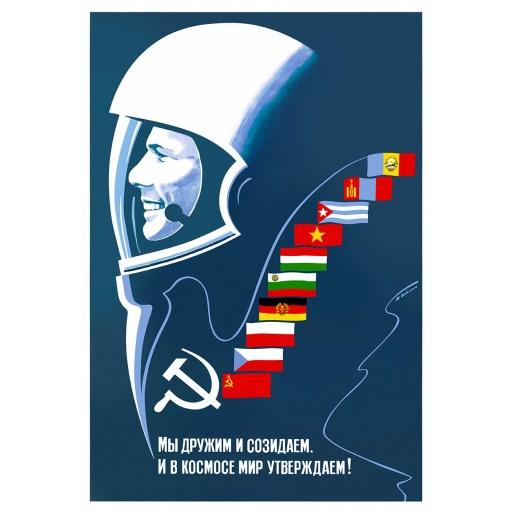 Yuri Gagarin 1982