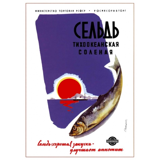 Herring - is a good  appetizer - stimulates appetite. 1965