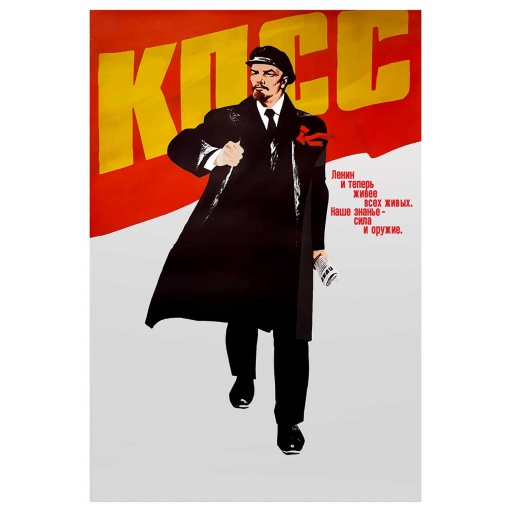 Lenin is still more alive than all those living KPSS