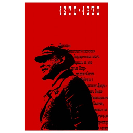 V.I. Lenin 1870 - 1970