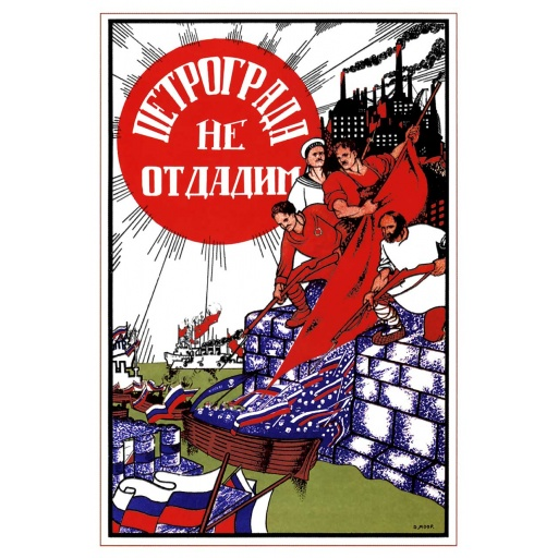 (We) Will not give up Petrograd. 1919