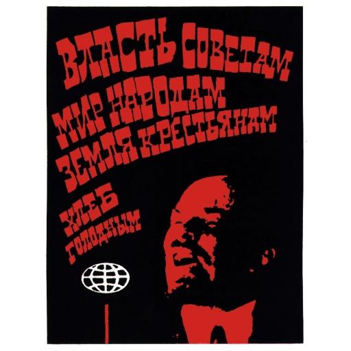 Power to Soviets. Lenin.