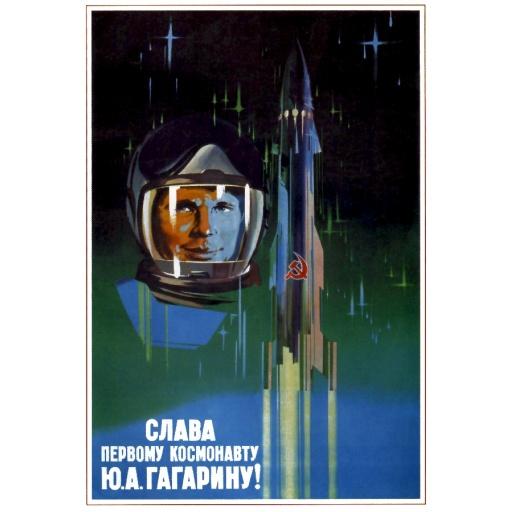 Glory to the first cosmonaut U.A.Gagarin! 1961