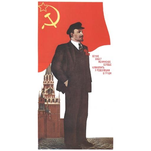 Heart of Lenin.