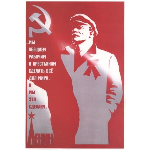 Lenin 1985