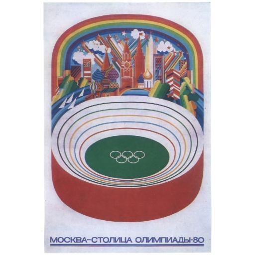 Moscow is the capital of the Olympiad - 80.