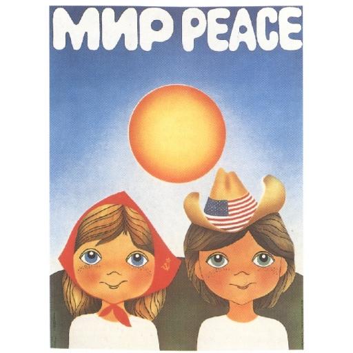 Mir peace