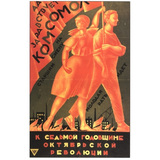 Long live KOMSOMOL