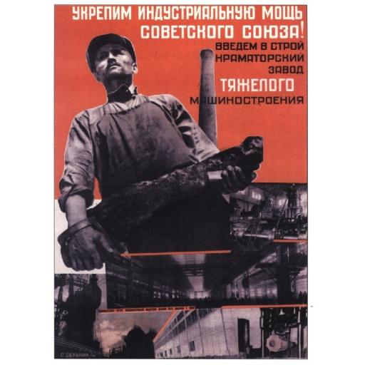 Let's make stronger industrial power of Soviet Union ! 1932
