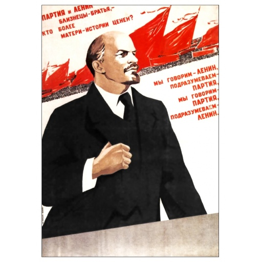 Party and Lenin are twin brothers. 1940