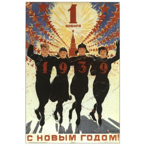January 1st, 1939. Happy New Year!