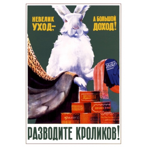 Breed rabbits! 1957