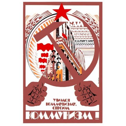 Studying communism, building communism!