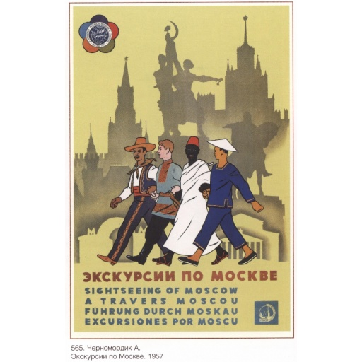 Tours in Moscow