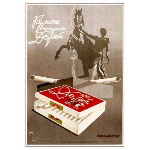 Smoke Papirosy Derbi cigarettes advertisement 1936