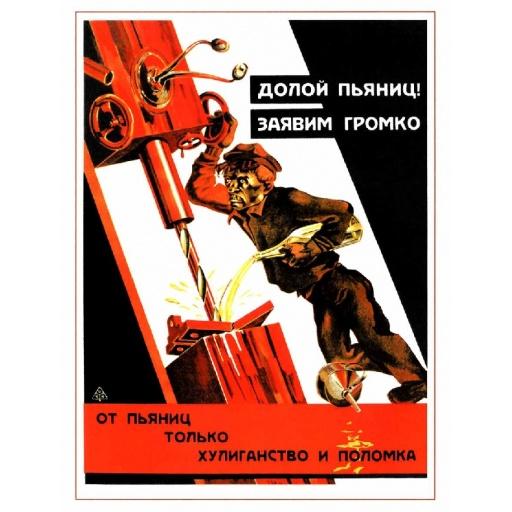 Down with drunkards! 1929