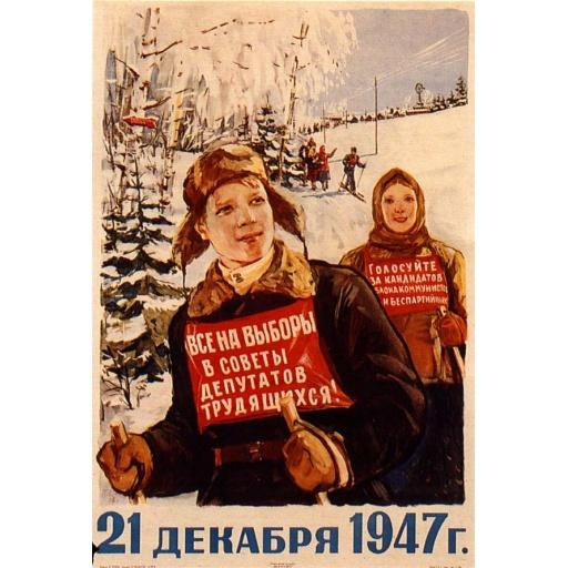 21st december 1947