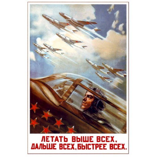 To fly above all, further than all, faster than all. 1954