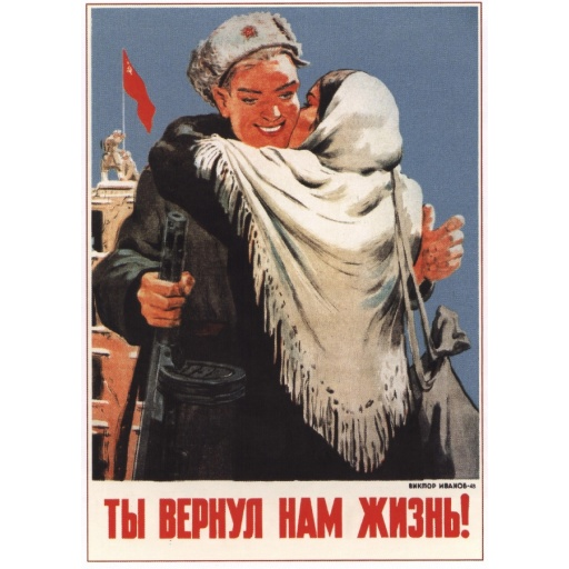 You brought back to us (our) life! 1943