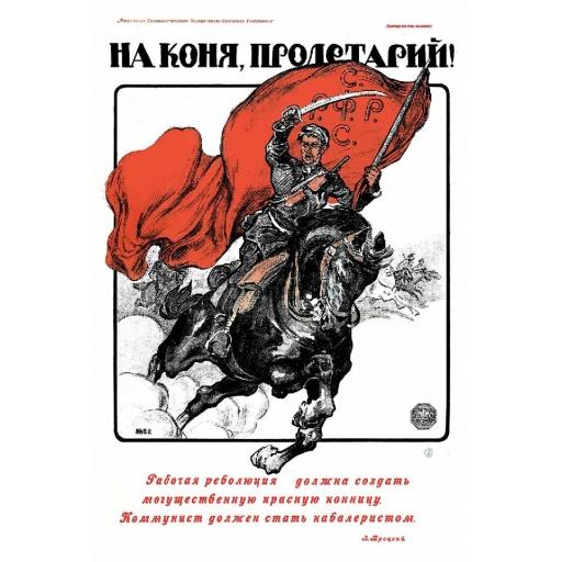 Onto a horse, proletarian!