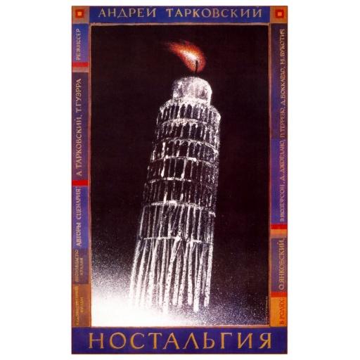 """Nostalgy"" movie (film) poster, directed by Andrei Tarkovsky"