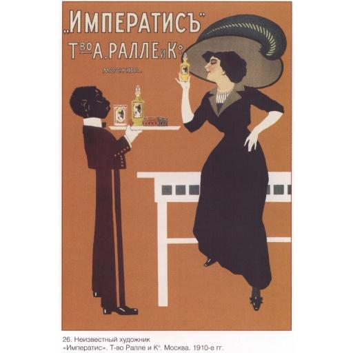 Imperatis partnership Ralle & Co.
