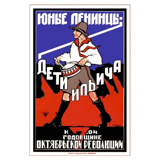 Young Leninists are the children of Ilyich. 1924