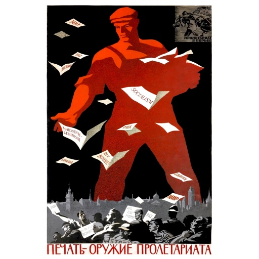 Printed matter - is a weapon of Proletariat 1968