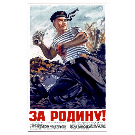 For the motherland! 1942