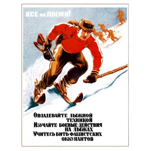 Everyone to skis! 1942
