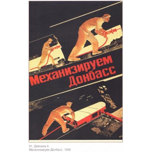 Mechanize Donbas