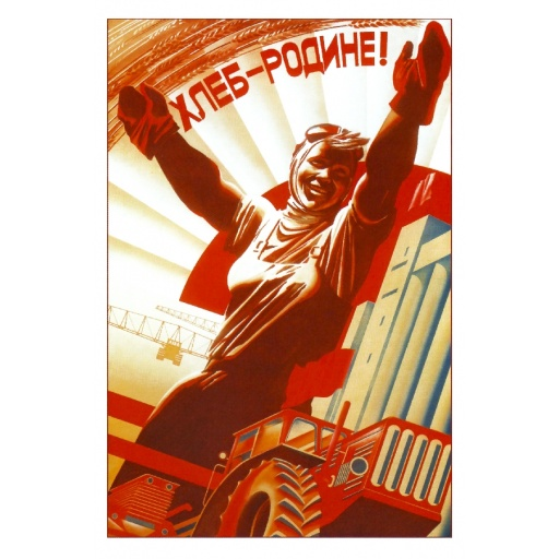 Bread - to the Motherland! 1978