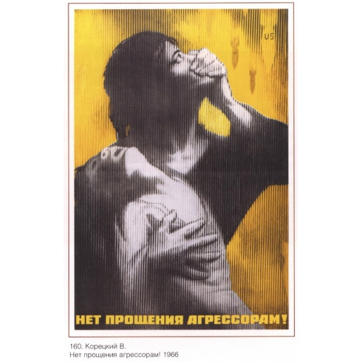 (there is) No forgiveness to aggressors!
