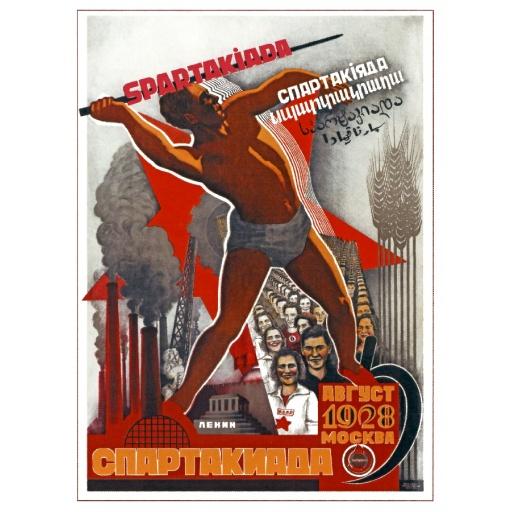 Spartakiada Moscow August 1928