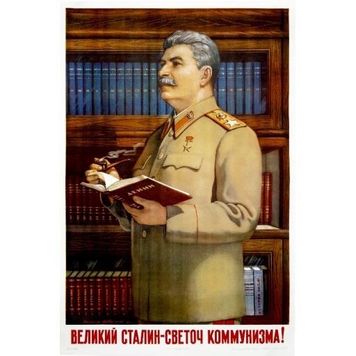 Great Stalin - Svetoch of communism! 1949