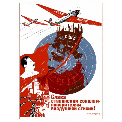 Honor to the falcons of Stalin 1937