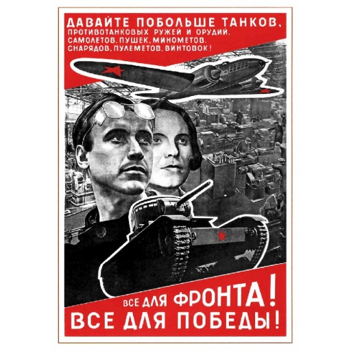 Everything for the front! Everything for the victory! 1942