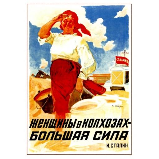 Women in collective farms kolhoz 1935