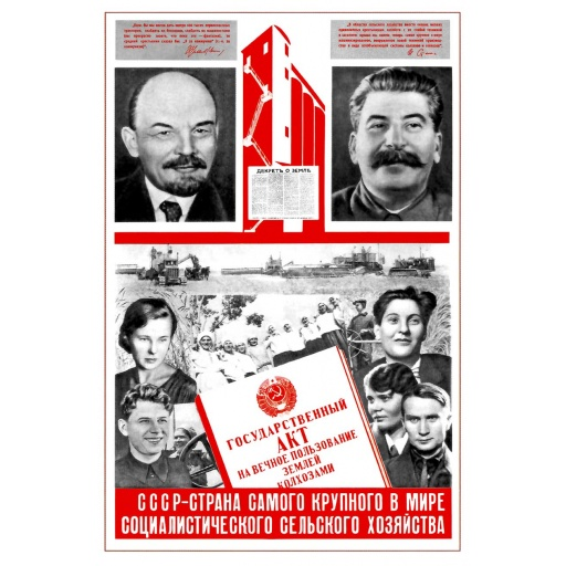 USSR - the country's largest...1938